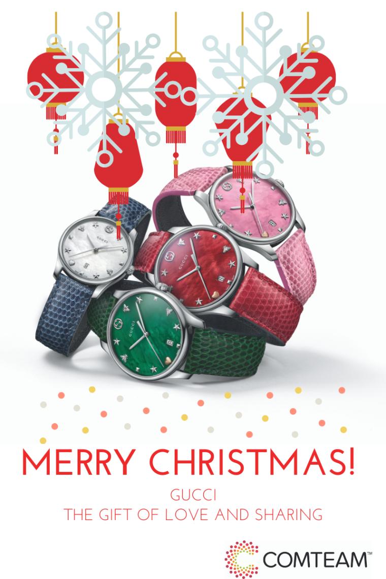 Merry Christmas Greeting Blog Graphic-17