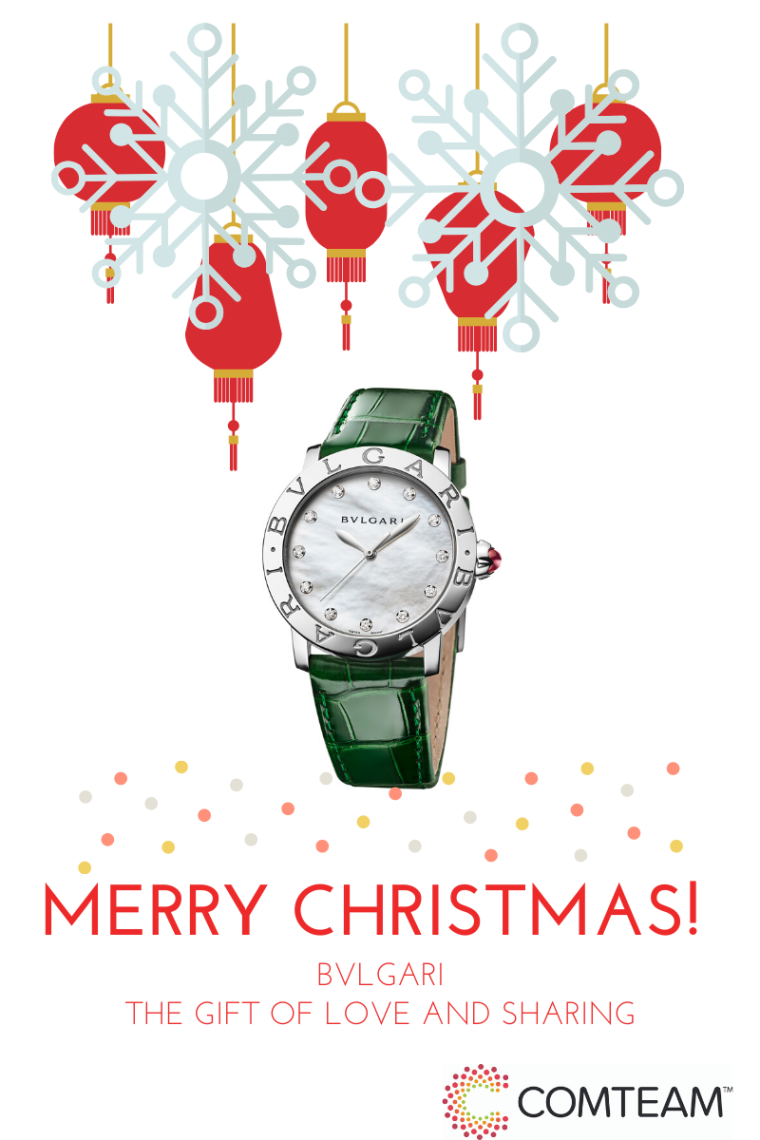 Merry Christmas Greeting Blog Graphic-3